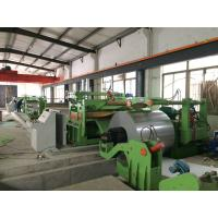 Wholesale Carbon Steel Roll Automatic Slitting Machine Metal Sheet Cutting Machine from china suppliers