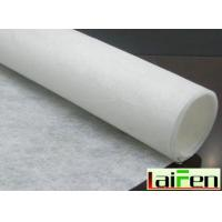Buy cheap PP Nonwoven Geotextile from wholesalers