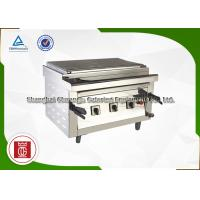 Wholesale Universal Smokeless Electric Commercial Barbecue Grills Stainless Steel from china suppliers