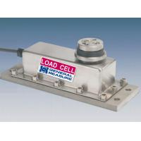 Wholesale Dynamic Weighing Single Point Load Cell / Checkweigher Load Cell from china suppliers