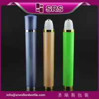 Wholesale DR002-10ml luxury vibrating plastic roll on bottle for eye cream from china suppliers