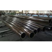 Wholesale Precision Welded Cold Drawn DOM Steel Tube for Oil Cylinders ISO 9001-2008 from china suppliers