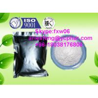 Wholesale Estra-4,9-Diene-3,17-Dione 98% Prohormones Steroids Hormone for Muscle Grow from china suppliers