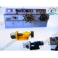 Wholesale Double Rudder Cargo Ships Marine Steering Gear Engine Deck Machinery from china suppliers