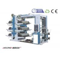 Wholesale Multicolor Flexo Digital Non Woven Bag Printing Machine Width 600mm from china suppliers