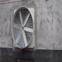 Wholesale Poultry farming house butterfly FRP ventilation exhause fan Industry FRP Roof  Fan from china suppliers