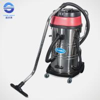 Wholesale 80L Stainless Steel Commercial Wet and Dry Vacuum Cleaner for Pool , Hotel , Office from china suppliers