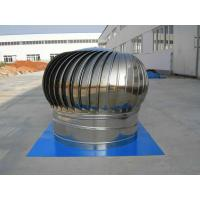 Buy cheap environmental protection High CFM exhaust roof ventilators with professional from wholesalers