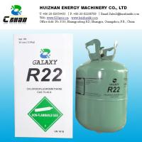 Quality R-22 Chlorodifluoromethane HFC Refrigerants R22 replacement refrigerants GALAXY R22 GAS for sale