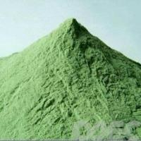 Wholesale Sell Green Silicon Carbide Micro Powder(Best Price) from china suppliers