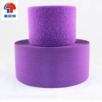 Wholesale Purple and other colour nylon HOOK AND LOOP Fastener velcro tape from china suppliers