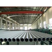 Wholesale Stainless Steel Boiler Tube ASME SA213 TP310 TP310S TP310H TP321 TP321H TP347 TP347H from china suppliers
