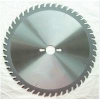 Wholesale Tungsten Carbide Tipped Circular Saw Blades for Steel Cutting - 235 x 2.4/1.8 x 40T from china suppliers