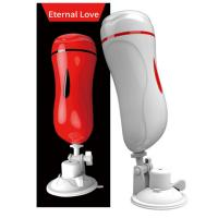 Quality Hands Free Artificial Vagina Real Pussy Vibrator Sex Toy Male Masturbator for sale