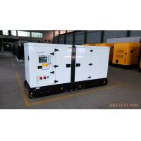 Buy cheap 80kw/100kva super silent generators ,powered by Perkins engine from wholesalers