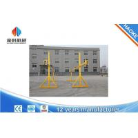 Wholesale Yellow Painted 6m Suspended Platform Cradle ZLP630 Suspended Access Equipment from china suppliers