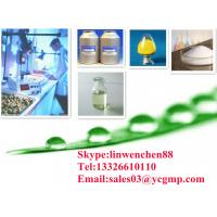 Wholesale Dextromethorphan Raw Steroid Powders DXM / DM With 99% Purity CAS 125-71-3 white powder from china suppliers