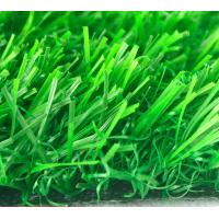 Wholesale 3/8 inch Artificial Grass Outdoor Landscaping Artificial Grass , Spine Shape Yarn Amusement Park from china suppliers