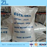 Wholesale EDTA TetrasodiumDihydrate ( EDTA-4NA• 2H2O) CAS No.: 13254-36-4 from china suppliers