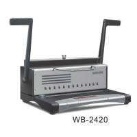 Quality Hole Puncher Electric Binding Machine , A4 Size Wire Spiral Binding Machine WB-2420 for sale