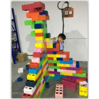 Buy cheap Outdoor toys from wholesalers