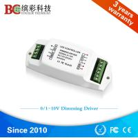 Wholesale 5A*3 channels 0-10V led dimming driver, Constant Voltage PWM 0-10v led dimmer from china suppliers