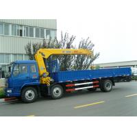 Wholesale Advanced 8T XCMG Fast Telescopic Boom Truck Mounted Crane Driven By Hydraulic from china suppliers