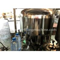 Buy cheap 3-In-1 Unit Mineral Water Bottle Filling Capping And Labeling Machine from wholesalers
