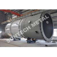 Wholesale 316L Stainless Steel Column for MMA from china suppliers