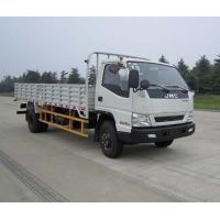 Wholesale JAC 4*2 light duty 3ton-4ton CARGO TRUCK from china suppliers