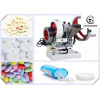Wholesale Pill Making Machine / Tdp 1.5 Tablet Press Machine For Lab , science lab equipment from china suppliers