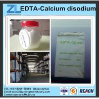 Wholesale EDTA-Calcium disodium white powder from china suppliers