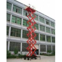 Wholesale Electric Lifting Platform 300kg   from china suppliers