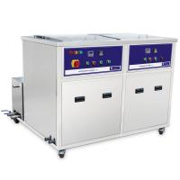 Wholesale Professional Ultrasonic Cleaner with 2 chambers for Heat pipe and accesosry clean from china suppliers