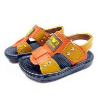 Buy cheap New Fashion Hot sale Summer wedges sandals shoes open toe slip-on child sandals from wholesalers