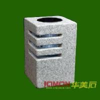 Wholesale Granite Solar Light (XMJ-SL16) from china suppliers