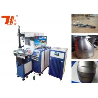 Wholesale Water Cooling Automatic Laser Welding Machine , Yag Laser Welding Machine from china suppliers