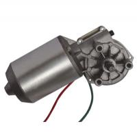 Wholesale Mini Automatic Sliding Gate Motor Waterproof with Worm Gearbox High Torque from china suppliers