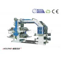 Wholesale Flexographic 4 Color Non Woven Bag Printing Machine 5~50m/min 10.87kw from china suppliers