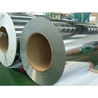 Wholesale AISI 304L Cold Rolled Stainless Steel Plates 2B + PVC Surface 1.5mm * 1500mm from china suppliers