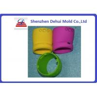 Buy cheap Professional Pile Casting Silicone Rubber Parts ROHS / SGS Certificate from wholesalers