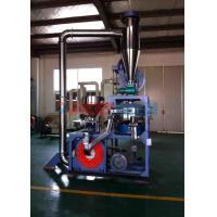 Wholesale Plastic Pulverizing / Plastic Milling Machine 300kgh For Waste Plastic Recycling from china suppliers