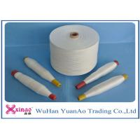 Wholesale Custom Bright and Ring Spun Polyester Core Spun Yarn Ne 16/1 Core Spun Thread from china suppliers