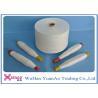 Buy cheap Custom Bright and Ring Spun Polyester Core Spun Yarn Ne 16/1 Core Spun Thread from wholesalers
