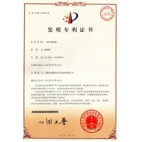 BOCIN FILTRATION EQUIPMENT CO., LTD Certifications