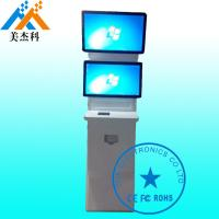 Wholesale Supermarket HD Floor Standing Lcd Advertising Display Touch Screen 43 Inch from china suppliers