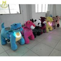 Wholesale Hansel High Quality motorized ride on animals from china sibo battery stuffed animal zippy ride from china suppliers