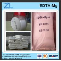 Wholesale edta magnesium disodium salt hydrate complexant from china suppliers