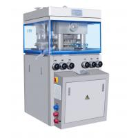 Wholesale 59 Stations Pill Compressor Machine , Automatic Pill Press Machine With Online Rejection System from china suppliers