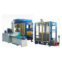 Buy cheap Brick Machine from wholesalers